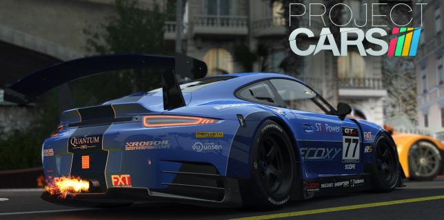 CSR RECENZIJA: Project CARS